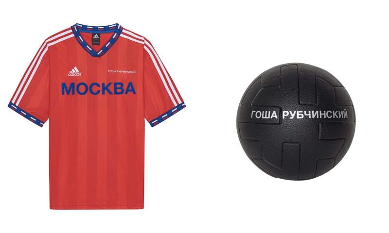 Gosha Rubchinskiy Gosha Rubchinskiy x Adidas Football Tee