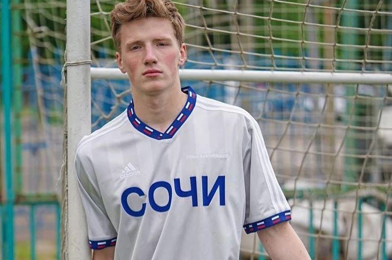 Gosha x adidas fotboll