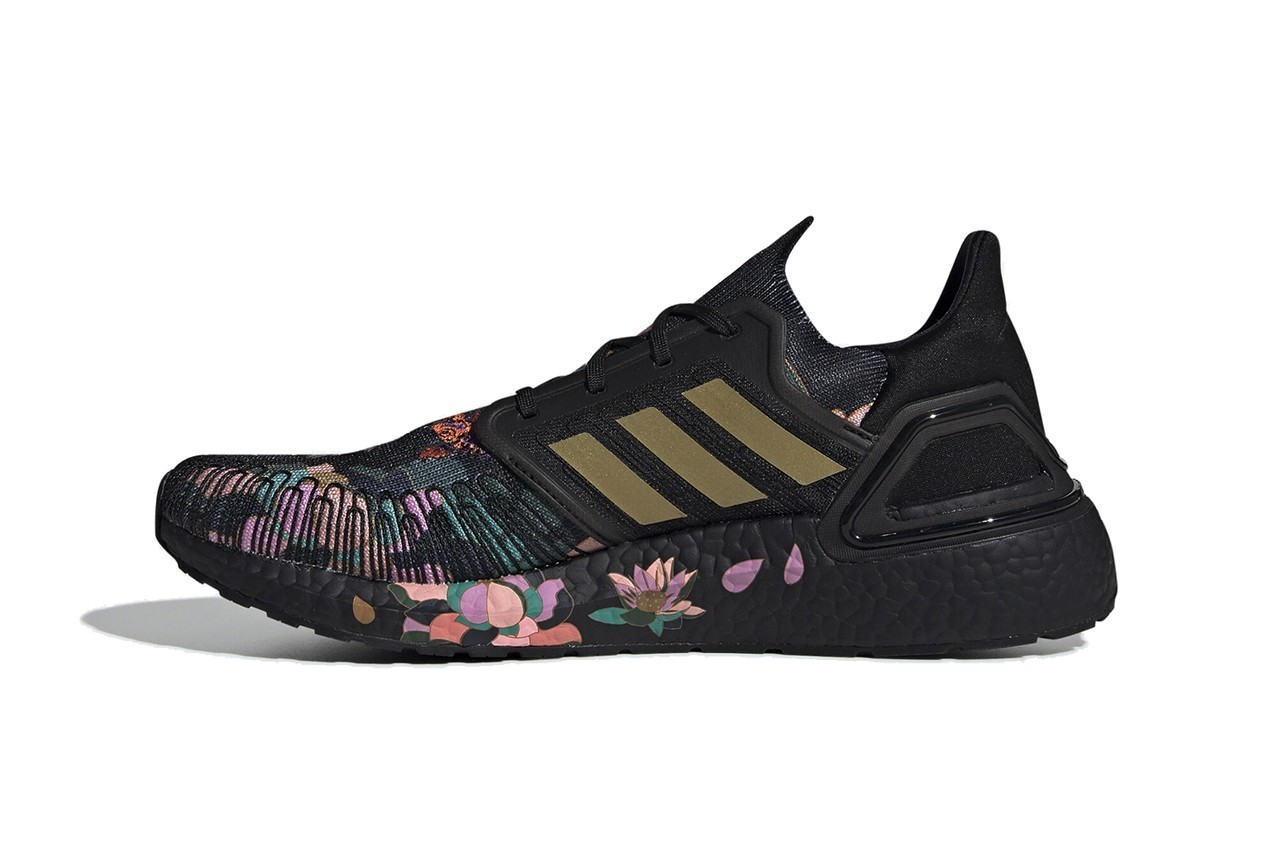 """adidas Ultraboost """"Chinese New Year"""": Where to Buy Now"""