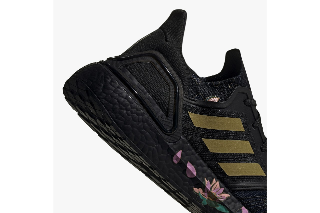Trainer Shoes NEW Adidas Ultra Boost CNY China New Year
