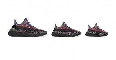 adidas YEEZY BOOST 350 V2 | Dopest
