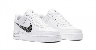 Nike Air Force 1 | Dopest